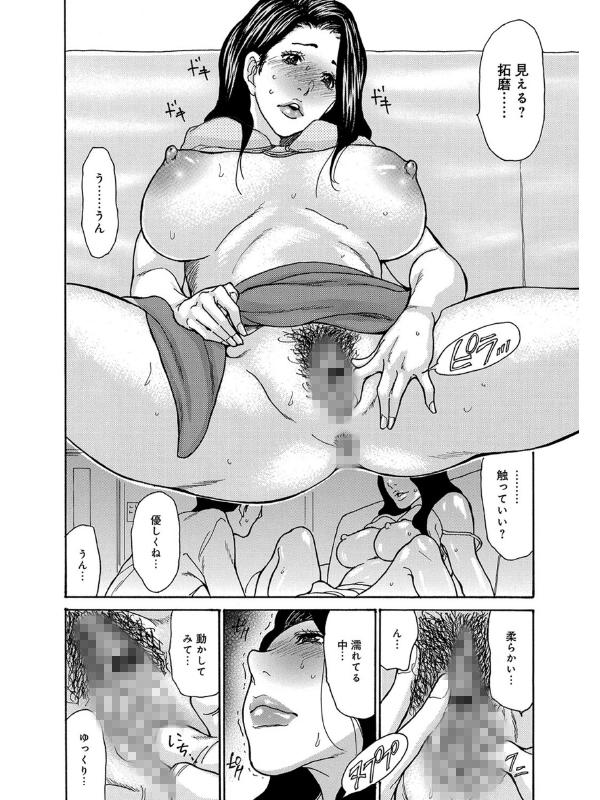 【エロ漫画】コミックマグナムVol.139 ほかのトップ画像