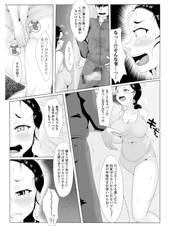 【エロ漫画】【50%OFF】黄金のソナタXXXその八【2021年GWCP】 ほかのトップ画像