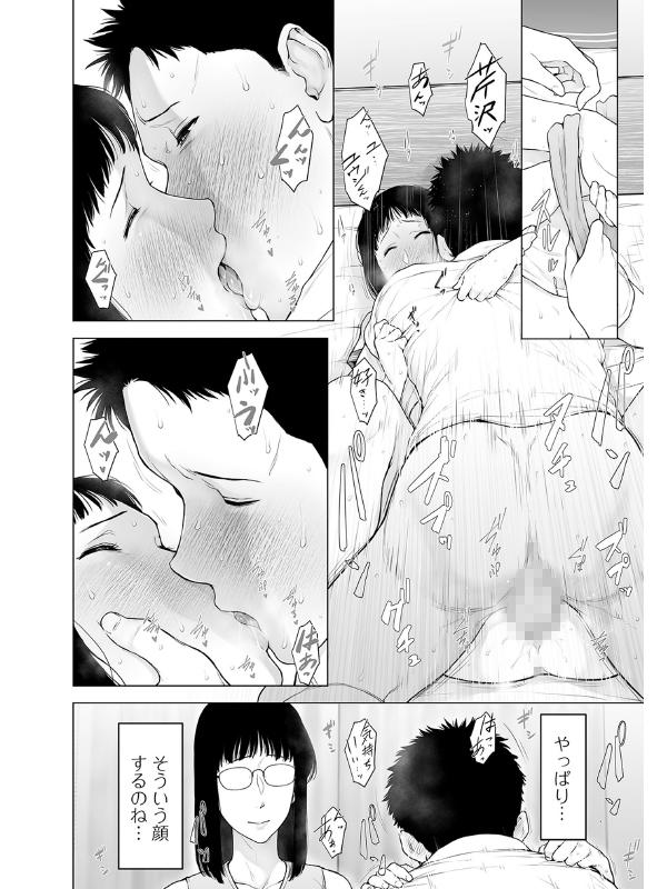 【エロ漫画】【50%OFF】コミック刺激的SQUIRT!! Vol.18【2021サマーCP】 ほかのトップ画像