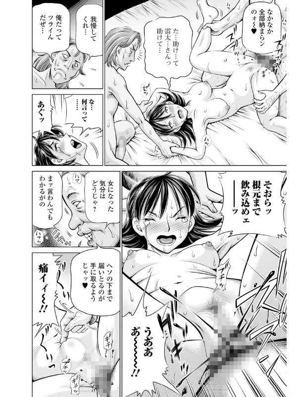 【エロ漫画】【50%OFF】コミックMate L Vol.34【2021サマーCP】 ほかのトップ画像